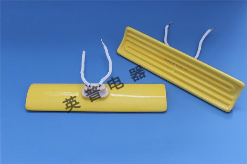 扬州陶瓷加热器定制
